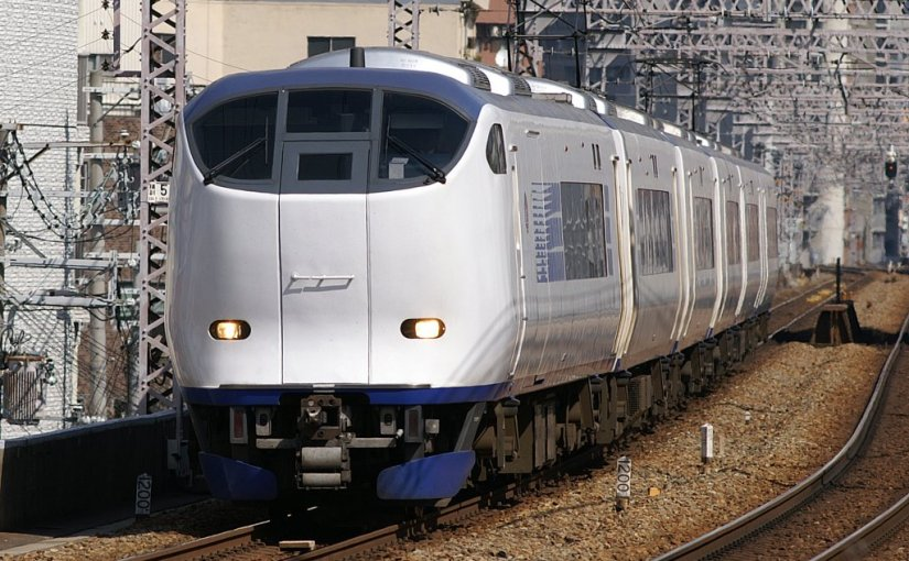 Kansai Airport Limited Express Haruka route and timetable. Direct access to Shin Osaka, Tennoji and Kyoto from Kansai airport