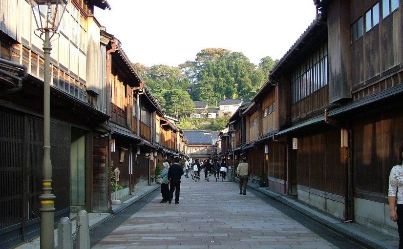 Kanazawa Higashi Chayagai