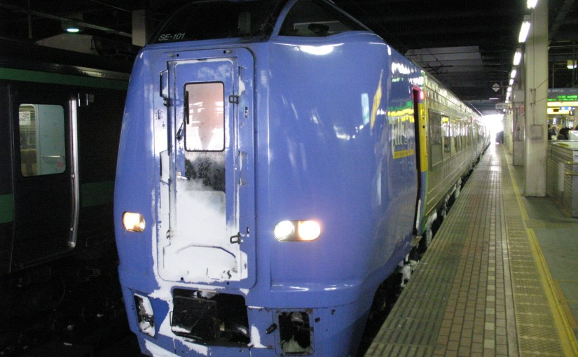 The Limited Express Soya / Sarobetsu timetable and the train information. The train to Wakkanai from Sapporo and Asahikawa