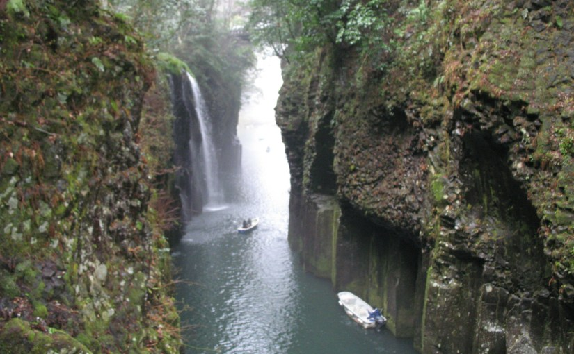 How to access to Takachiho