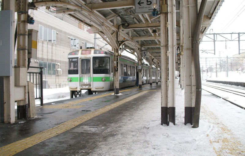 Rapid Airport train for New Chitose Airport to/from Sapporo and Otaru