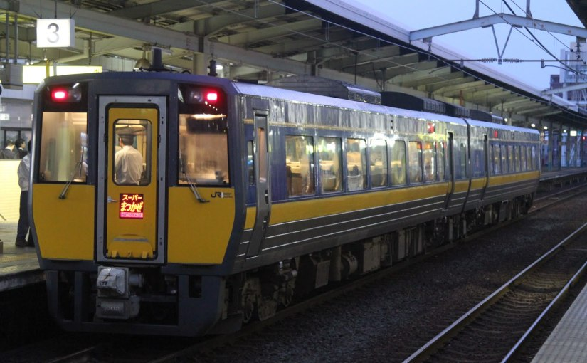 Inter-city train in Tottori and Shimane. Limited Express Super Matsukaze