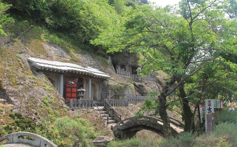 How to access UNESCO World Heritage Listed Iwami Ginzan Silver Mine