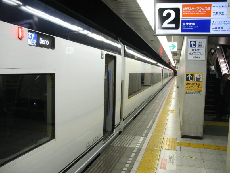 Ueno and Tokyo 003