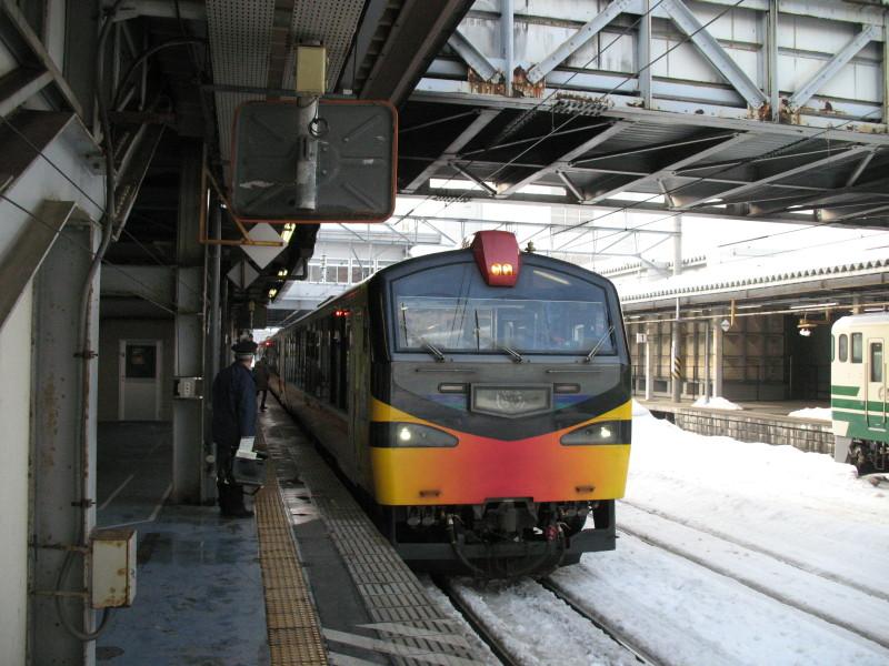 Resort Shirakami Kumagera set (C) JP Rail