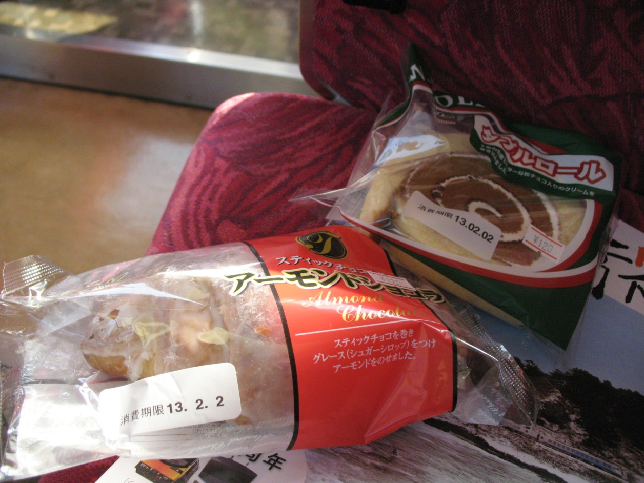 I bought a cup of coffee on board and had half price pastries. (C) JP Rail