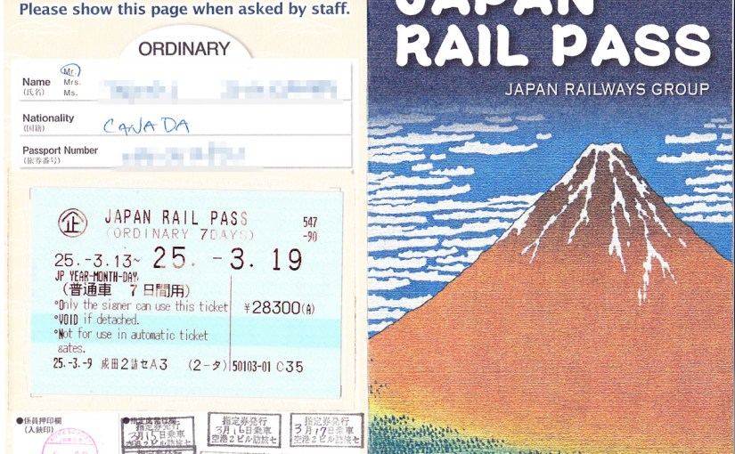 How to buy JR Pass and how to use Japan Rail Pass to its maximum. JR Pass user guide.