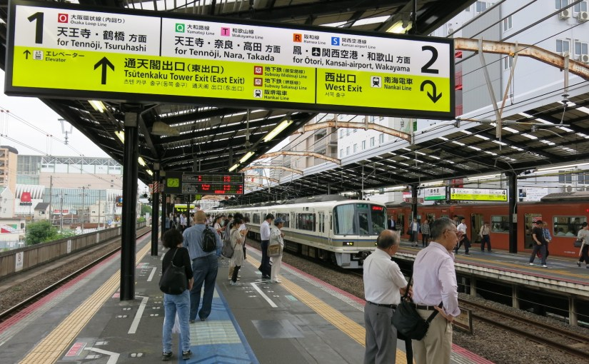 Osaka train route guide. How to choose the best route by train to get the major spots in downtown Osaka?