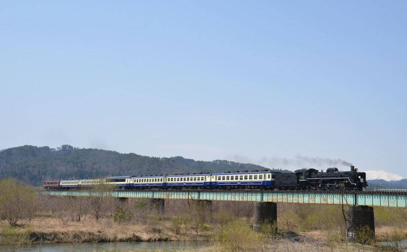 Popular Steam Locomotive train, SL Banetsu Monogatari