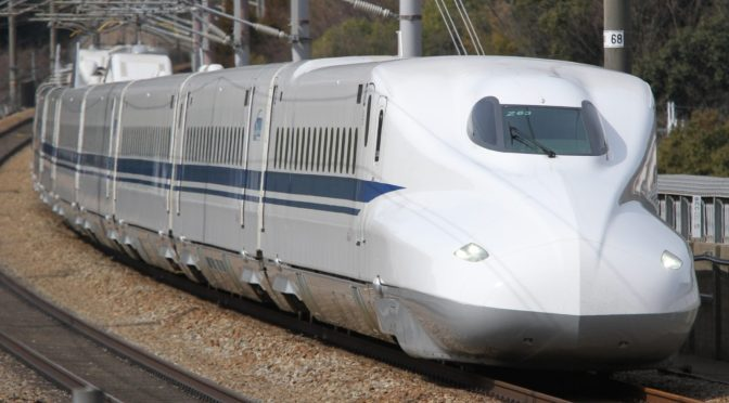 Tokaido and Sanyo Shinkansen (Bullet Train), Most popular train to Kyoto, Osaka, Hiroshima and Hakata from Tokyo.