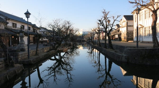 2 hours sightseeing in Kurashiki and riding 500 Type EVA Shinkansen, Trip to Tohoku, Chubu and Chugoku in 2016 winter – Part 11
