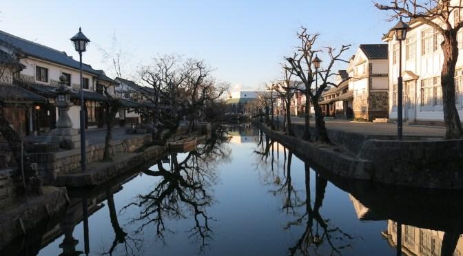2 hours sightseeing in Kurashiki and riding 500 Type EVA Shinkansen, Trip to Tohoku, Chubu and Chugoku in 2016 winter – Part 11
