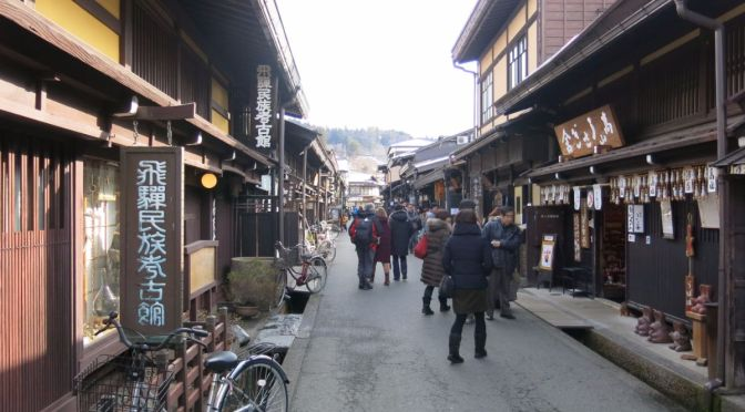 How to access to Takayama by trains and buses.