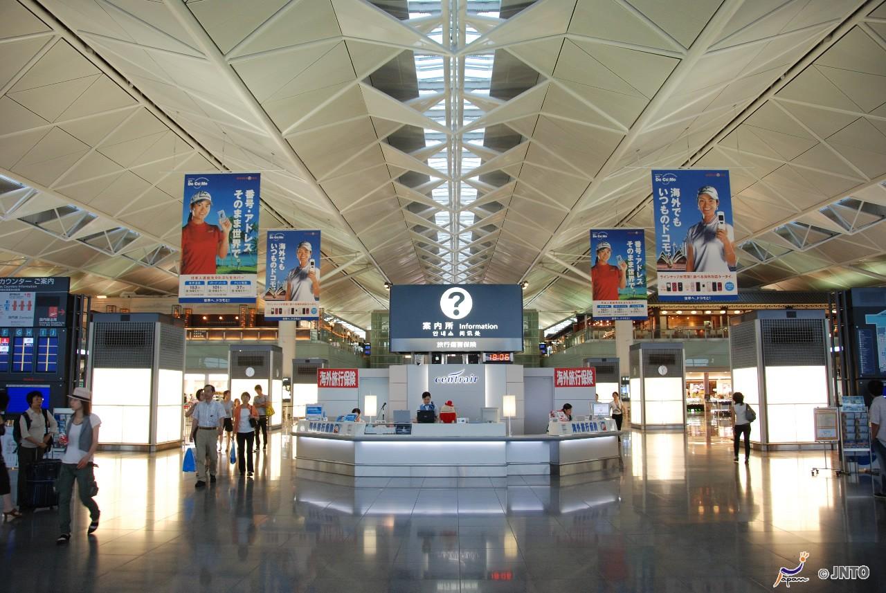 Chubu airport