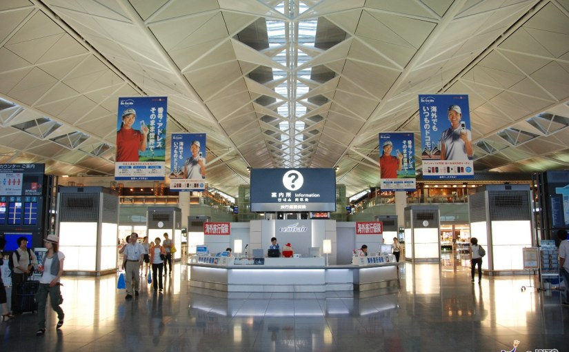 Chubu (Nagoya) airport transportation guide. Find info about airport station and access to Nagoya