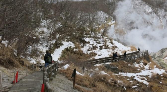 Trip to Hokkaido in 2017 winter – Part 6, Takikawa to Noboribetsu Onsen