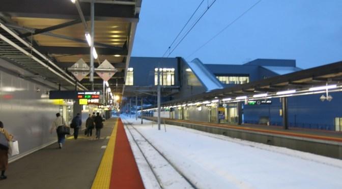 Shin-Hakodate-Hokuto station guide. How to change Hokkaido Shinkansen to/from train to Sapporo and Hakodate