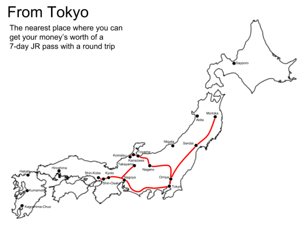 JR pass - How To Get From Shinjuku To Osaka With Jr Pass