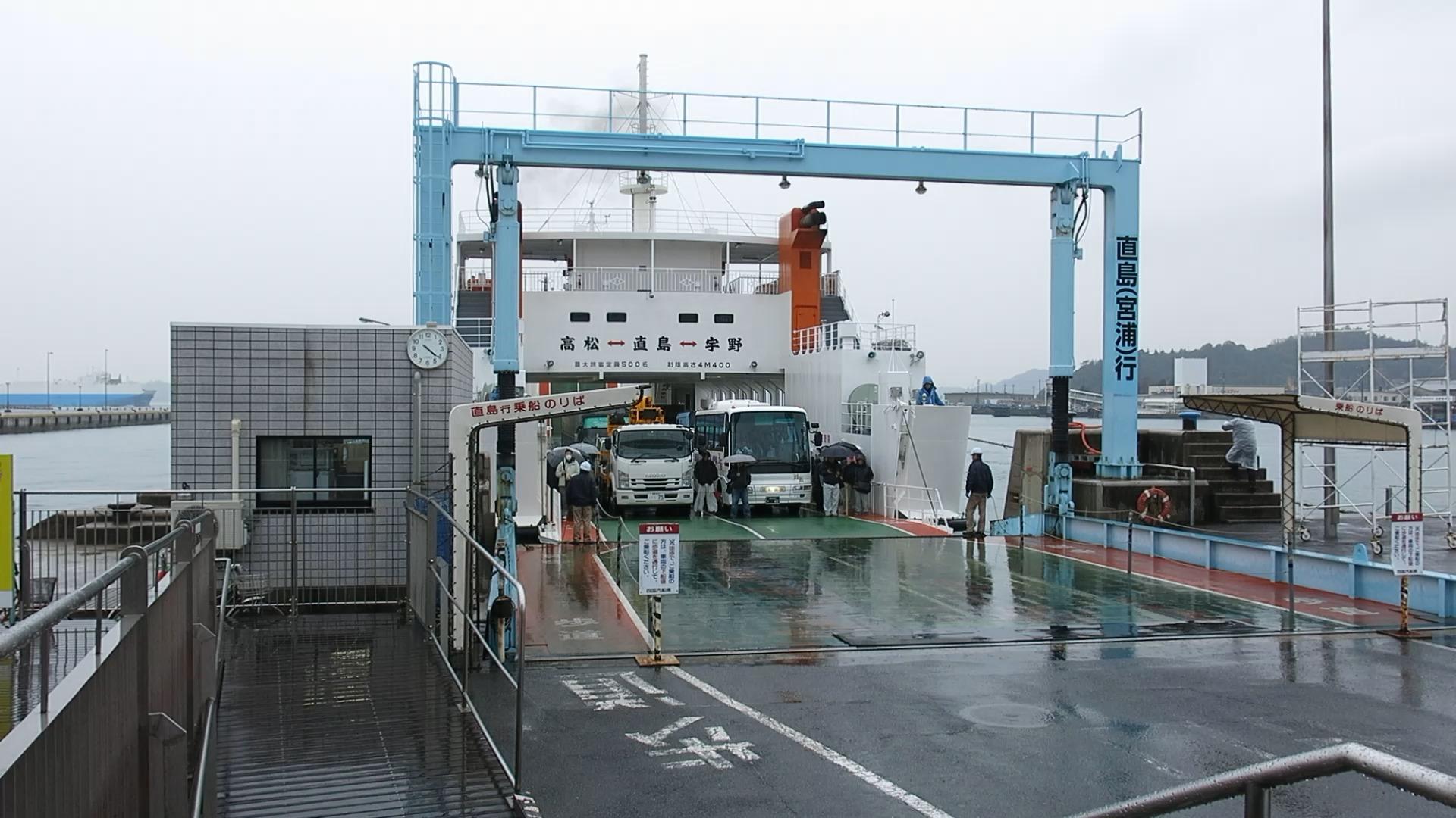 ferry to Naoshima