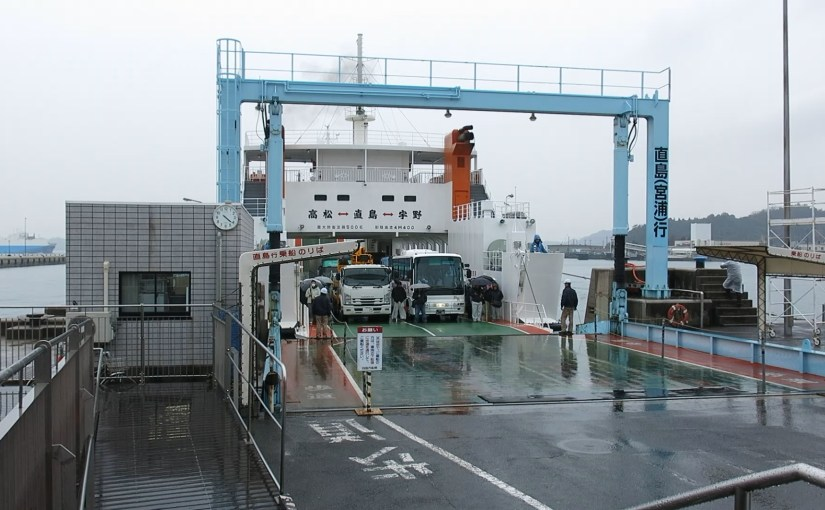 ferry to Naoshima