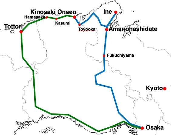 Tottori, Kinosaki, Amanohashidate, Ine