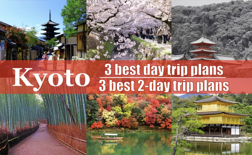 3 best Kyoto day trip plans and 3 best 2-day trip plans