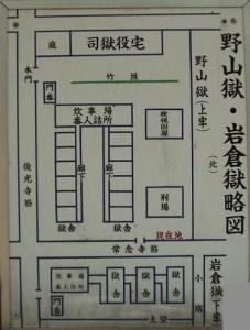 noyama2