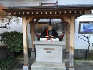 吉良邸の松坂稲荷