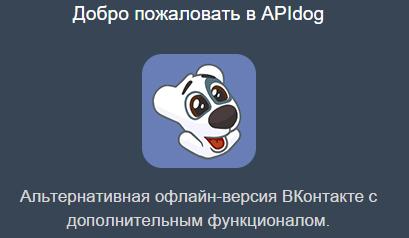 kereset az interneten a VK-n keresztül)