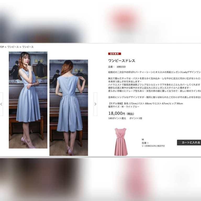 jp_tail_fashion_20210426_212105_1