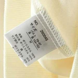 日本單 中碼 2色 雪紡 lace 薄 外套 風褸 JACKET LIGHT