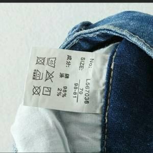 jp_tail_fashion_20210525_135341_3