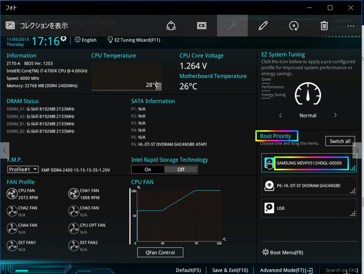 M2-SSD-SM951-NVMe