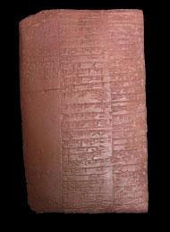 earliest_mesopotamian_medical_tablet