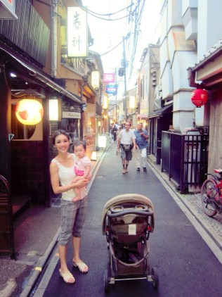 Baby E and I in Pontocho Alley