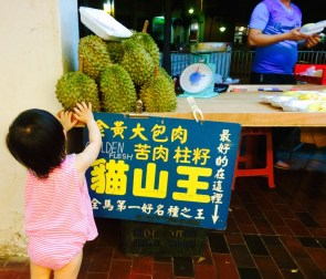 Little E picking durians!