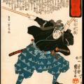 L'art et les arts martiaux