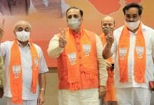 Bjp congress india government politics गुजरात स्थानीय निकाय चुनाव : BJP बड़े बहुमत की ओर, आप का भी फिर शानदार प्रदर्शन