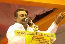 तमिलनाडु : एआईएडीएमके-बीजेपी गठबंधन से हटी एक्टर विजयकांत की पार्टी DMDK