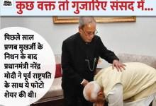 India politics bjp congress किताब में लिखा