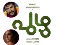 Mammootty and Parvathy attain together for the FIRST time; Dulquer Salmaan to kind the movie