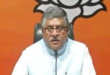 """""""महाराष्ट्र में 'वसूली' वाली सरकार"""", लेटर विवाद पर बोले केंद्रीय मंत्री रविशंकर प्रसाद"""