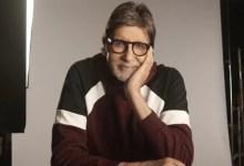 अमिताभ बच्चन को मिलेगा 'इंटरनेशनल फेडरेशन ऑफ फिल्म आर्काइव्स अवॉर्ड, बॉलीवुड से पहले होंगे शक्स