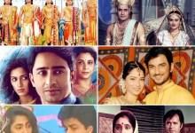 BollywoodLife.com अवार्ड्स 2021: महाभारत, रामायण, सर्कस और अधिक – बेस्ट कमबैक शो के लिए वोट करें