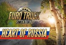 Euro Truck Simulator 2 Heading to Russia in Detached DLC