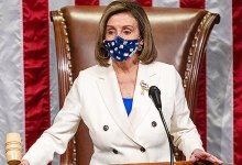 Nancy Pelosi Does A Hip Shimmy After Condominium Passes Biden's $1.9 Trillion Covid Relief Bill — Look