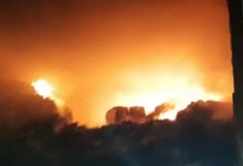 Manufacturing facility in UP's Sahibabad catches fireplace, no casualty reported