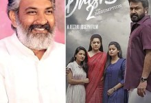 Baahubali and RRR's SS Rajamouli messages director Jeethu Joseph after staring at Mohanlal's Drishyam 2 — right here is what he talked about