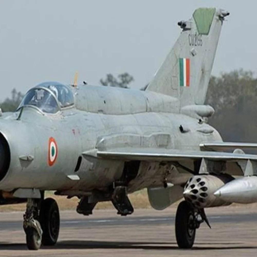 एयरफोर्स का मिग -21: कॉम्बैट ट्रेनिंग के लिए टेक ऑफ कर रही है फाइटर प्लेन हादसे का शिकार, ग्रुप कैप्टन शहीद