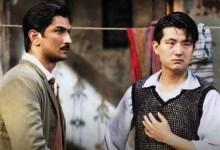 सुशांत सिंह राजपूत की जासूस ब्योमकेश बख्शी घड़ियाँ 6 साल;  सह-स्टार मयांग चांग पेन एक हार्दिक नोट